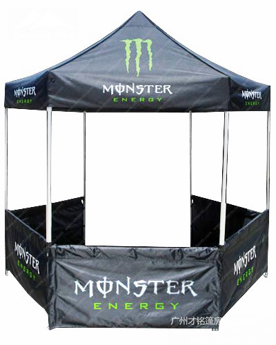 Folding Tent(6 Sided Marquee)