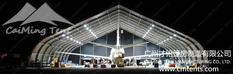>Aircraft Hangar