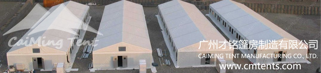 >Big Tent(WS Series,6M-12M)