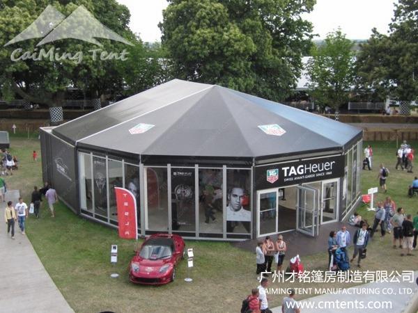 >Exhibition Tent
