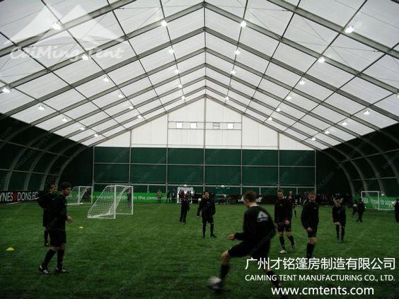 >Football Tent