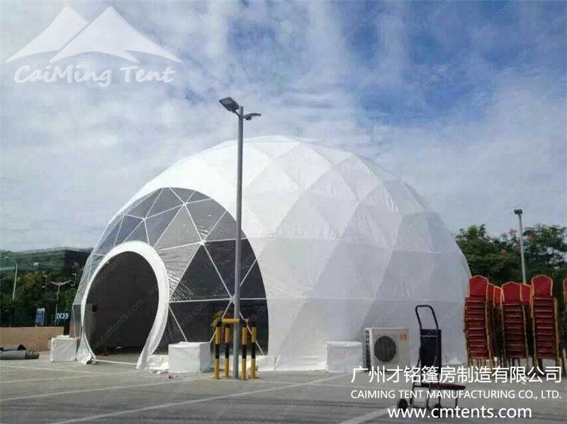 >Half Sphere Tent