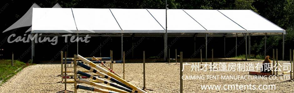 Horseback Riding Tent