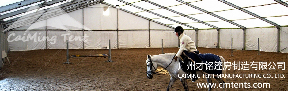 >Horseback Riding Tent