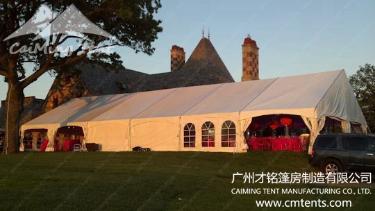 >Big Tent(LS Series,20M-30M)