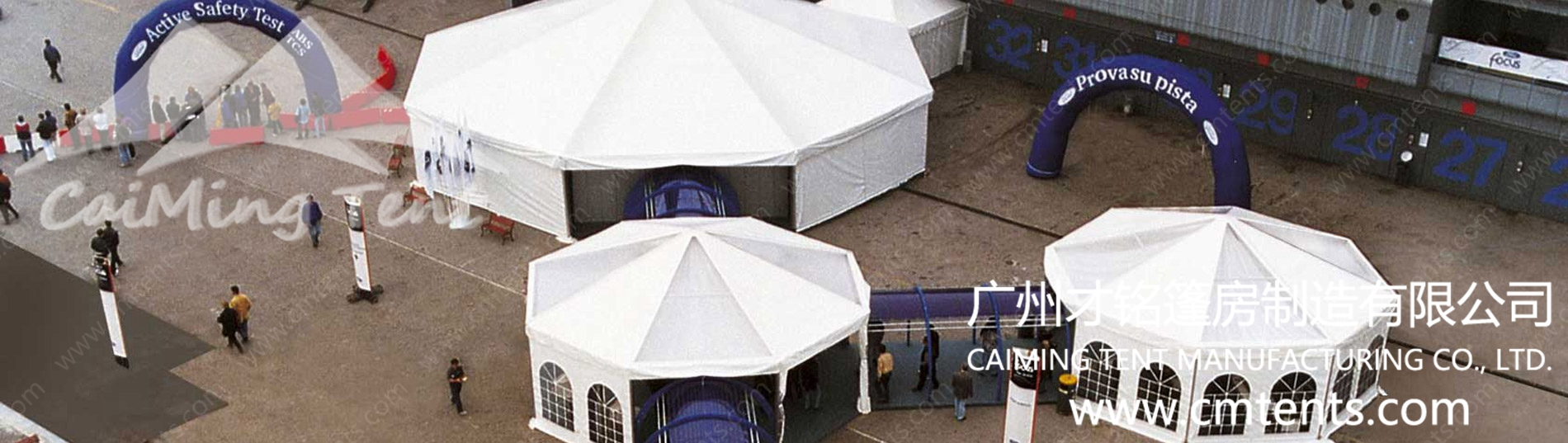 >Octagonal Tent