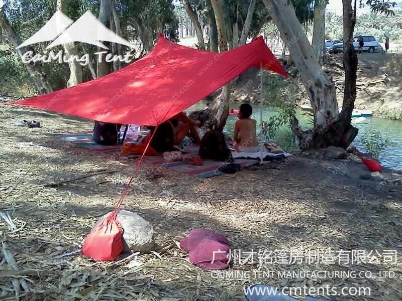 *Beach Tent