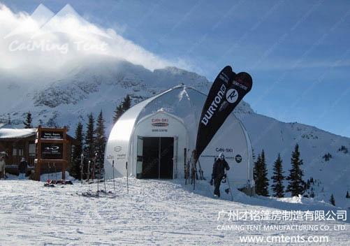 >Winter Sports Tent