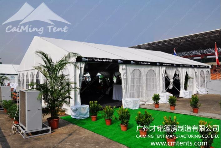 >Australia Party Tent Series