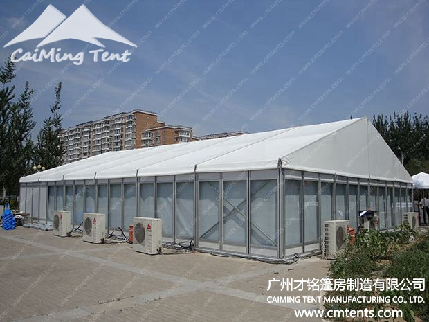 Mini Party Tent Series