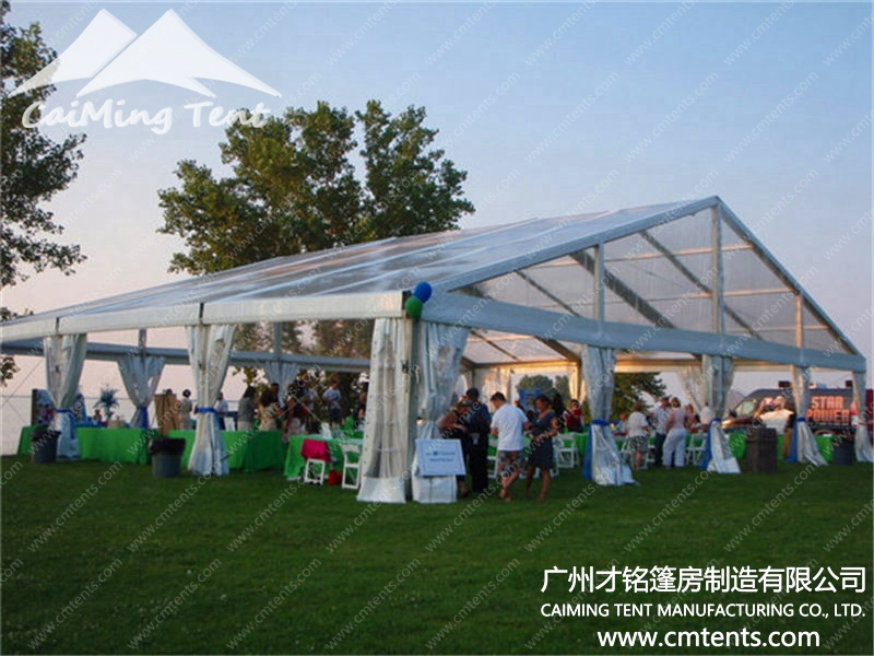 >Small Tent Gala Marquee Series