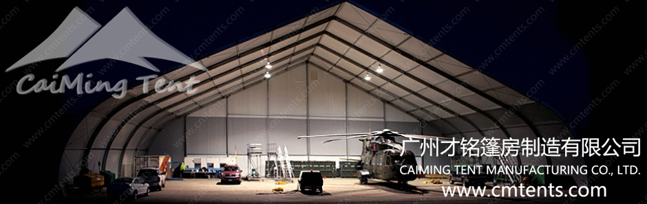 Aircraft hangar guangzhou caiming tent manufacture co for Online architects for hire