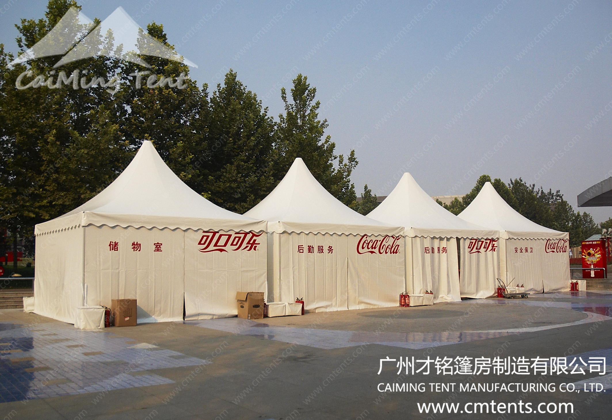 Promotional Tent : tent hire ltd - memphite.com