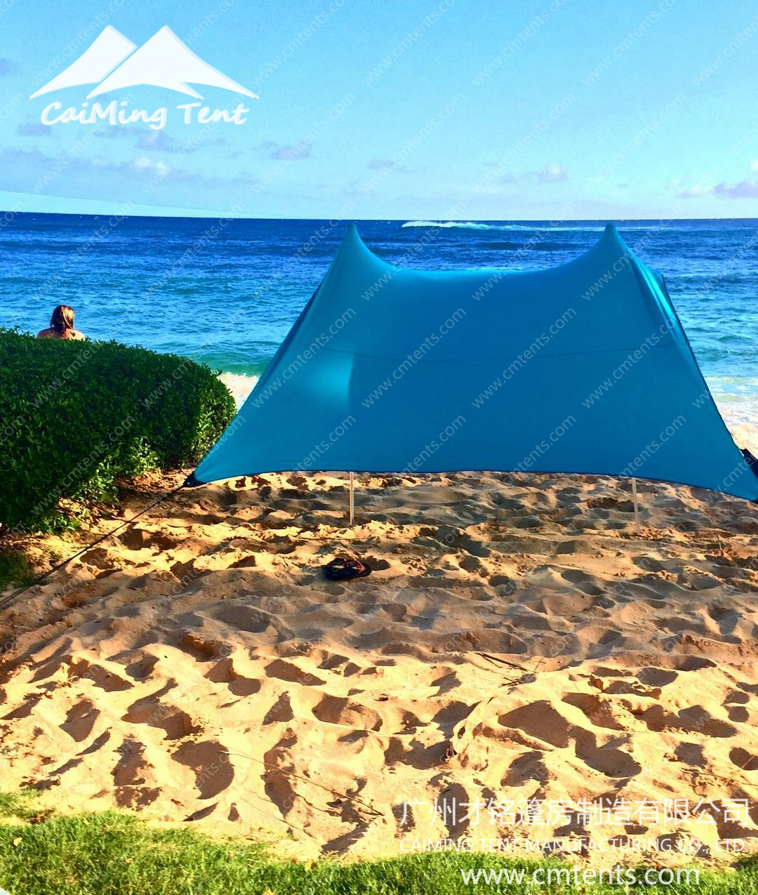 Beach Tent & Beach Tent | Beach Tent for sale | beach canopy | family beach ...