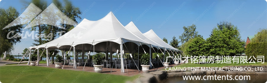 tent rental cost  wedding tent rental prices  wedding canopy rentals