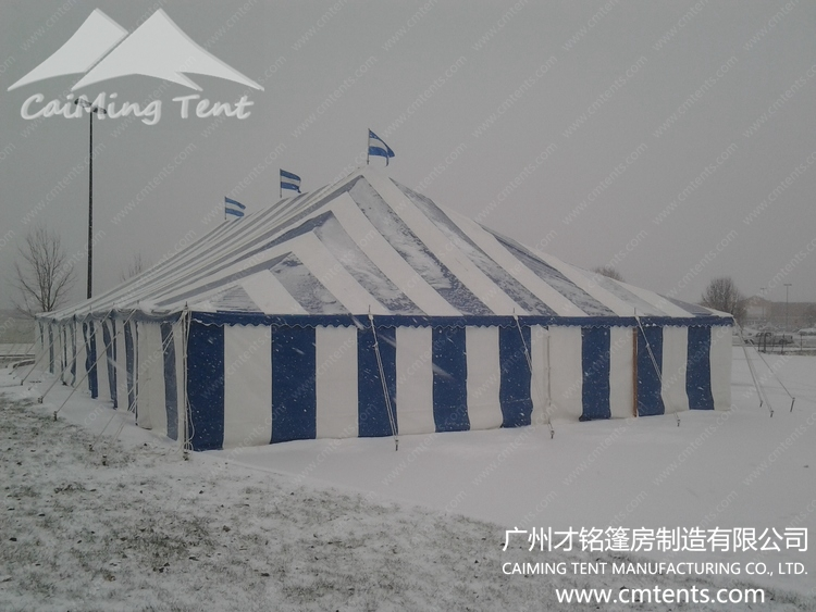 Winter Sports Tent : winter tent wedding - memphite.com