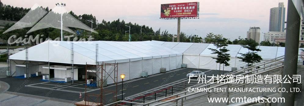 China UK USA AU SPAIN EU Big Tent Leader Wedding sports business party Australia Party Tent Series