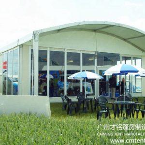 Arcum Tent,Arcum Tents,Arcum Tents for sale