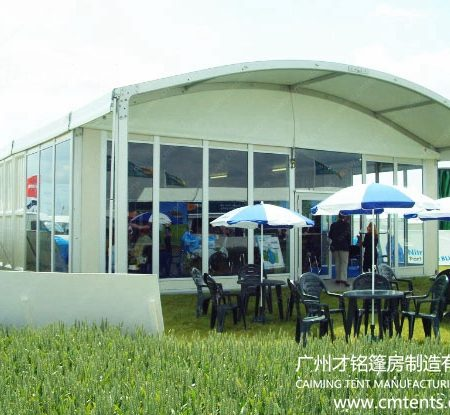 Arcum Tent,Arcum Tents,Arcum Tents for sale