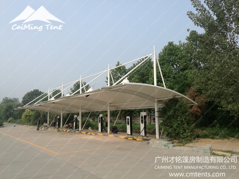 Charging Pile Tent