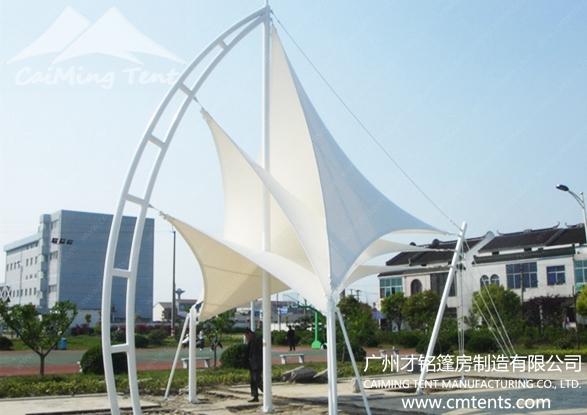 Ornamental Shade Tent