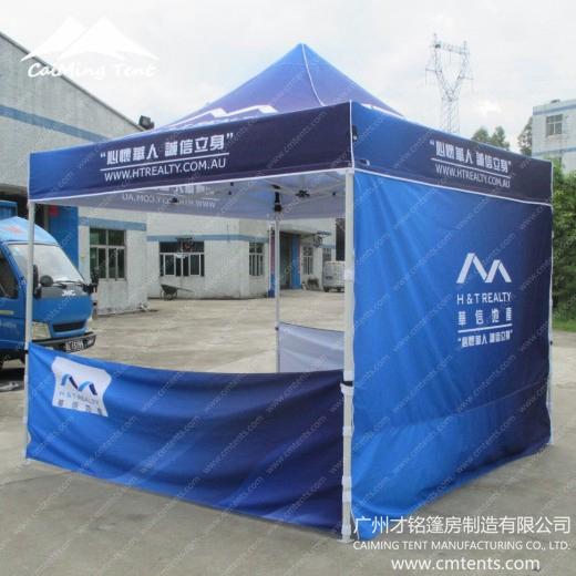 Folding Tent(3×3)