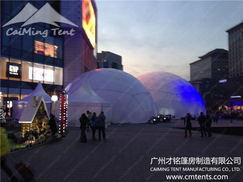 Half Sphere Tent