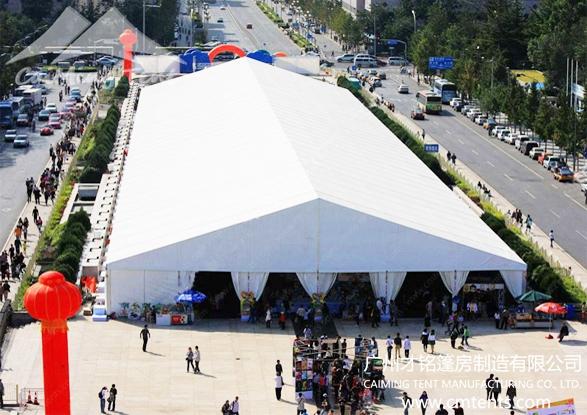 Big Tent(BS Series 10M-25M)