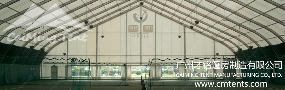 Tennis Tent