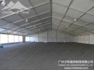 25M Warehouse Tent