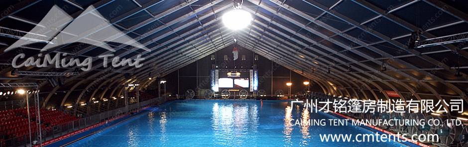 Water Sports Tent