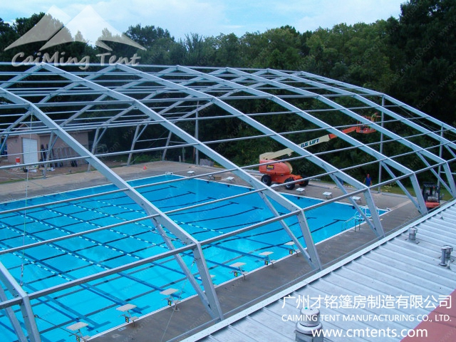 >Water Sports Tent