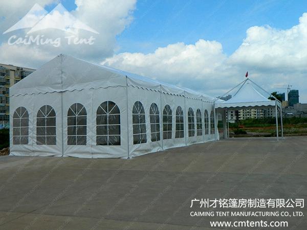 Australia Party Tent Series