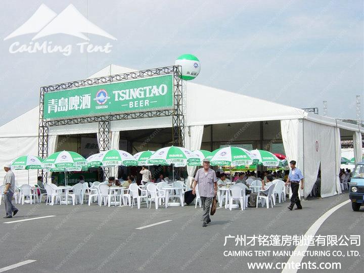 >Mini Party Tent Series