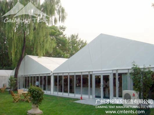 New Party Tent Series