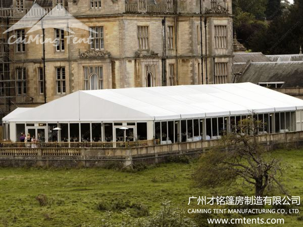Small Tent Gala Marquee Series