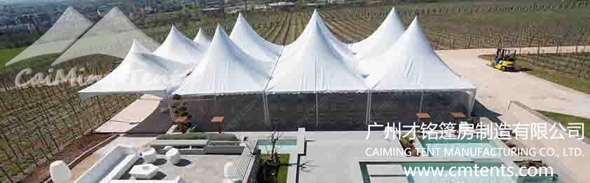 Pinnacle Tent