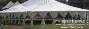 Pagoda Tent(8M-10M)